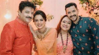 Aditya Narayan Weds Shweta Agarwal: आदित्य नारायण और श्वेता अग्रवाल आज करेंगे शादी, रिसेप्शन की गेस्ट लिस्ट में ये दिग्गज नाम है शामिल