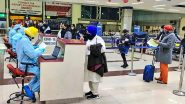 UP: योगी सरकार ने लिया फैसला- महाराष्ट्र और केरल से आने वाले यात्रियों का एयरपोर्ट पर होगा COVID-19 टेस्ट