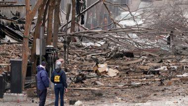 अमेरिका में तूफान 'इडा' खतरनाक श्रेणी चार में पहुंचा