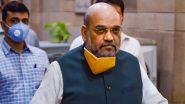 Farmers' Tractor Rally: दिल्ली हिंसा के बाद गृहमंत्री अमित शाह के घर हुई अहम बैठक, संवेदनशील इलाकों में सुरक्षा बढ़ाने के निर्देश