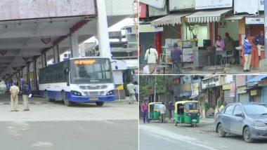 Karnataka Bandh Today: प्रो-कन्नड़ समूहों ने मराठा विकास प्राधिकरण गठन के खिलाफ आज बंद का किया आह्वान, सड़के और मेट्रो स्टेशन दिख रहे हैं सुनसान, देखें तस्वीरें