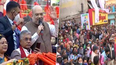 West Bengal Assembly Election 2021: अमित शाह बोले-ऐसा रोड शो जिंदगी में नहीं देखा, जनता बदलाव चाहती है