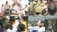 Karnataka Bandh Today: प्रदर्शन कर रहे प्रो-कन्नड़ कार्यकर्ताओं को टाउन हॉल से पुलिस ने किया गिरफ्तार, देखें तस्वीर