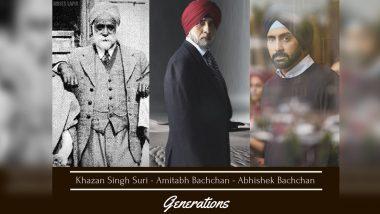 Amitabh Bachchan के परिवार की तीन पीढ़ी एक तस्वीर में समाई, बिग बी ने फैंस के साथ किया शेयर