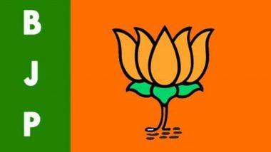 BJP के सामने मध्य प्रदेश में खड़ी हुई 'असंतोष' की एक नई मुसीबत, जानिए वजह