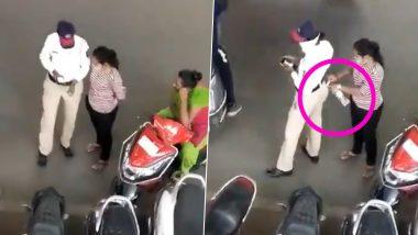पुणे में रिश्वत लेते कैमरे में कैद हुई महिला पुलिसकर्मी, अब तेजी से वायरल हो रहा VIDEO