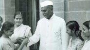 Dr. Rajendra Prasad Birth Anniversary: देश के प्रथम राष्ट्रपति भारत रत्न डॉ. राजेंद्र प्रसाद को श्रद्धांजलि, जानें इनकी जीवन से जुड़ी रोचक बातें