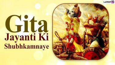 Gita Jayanti 2020 Wishes & HD Photos: गीता जयंती के इन WhatsApp Stickers, GIF Greetings, Images, Wallpapers के जरिए दें बधाई