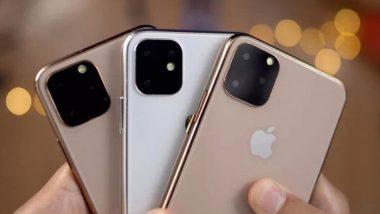 Iphone 12 Series: आईफोन 12 सीरीज की बिक्री अप्रैल में 10 करोड़ के पार हुई