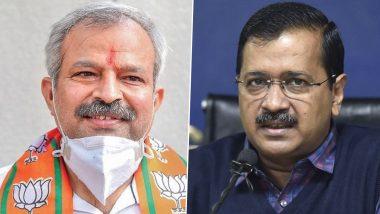 BJP Attacks on Kejriwal Govt: दिल्ली में बढ़ते प्रदुषण को लेकर बीजेपी का केजरीवाल सरकार पर निशाना, कहा-जनता त्रस्त तो सीएम विज्ञापनों में पैसे बर्बाद करने में व्यवस्त