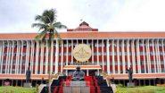 केरल विधानसभा में  CM Pinarayi Vijayan द्वारा बाढ़ पीड़ितों को दी गई श्रद्धांजलि, सदन सोमवार तक स्थगित