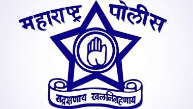 Maharashtra: उद्धव सरकार ने महिला पुलिसकर्मियों को दी बड़ी राहत, अब 12 घंटे की बजाय 8 घंटे की होगी ड्यूटी