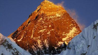 Mount Everest New Height: दुनिया की सबसे ऊंची चोटी माउंट एवरेस्ट की कितनी है हाइट? नेपाल के विदेश मंत्री ने की इसकी संशोधित ऊंचाई की घोषणा