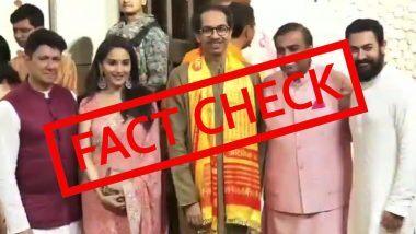 Mukesh Ambani Hosted Party? Fact Check: दादा बनने की खुशी में मुकेश अंबानी ने COVID-19 नियमों का उल्लंघन करते हुए की पार्टी, जानें वायरल वीडियो की सच्चाई