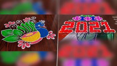 New Year 2021 Easy Rangoli Ideas: न्यू ईयर के मौके पर नए मग्गुलु पैटर्न और पारंपरिक हैप्पी न्यू ईयर कोलम डिजाइन