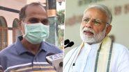 COVID-19 Vaccine: कांग्रेस नेता अधीर रंजन चौधरी ने मोदी सरकार पर उठाया सवाल, कहा- आम आमदी को कोरोना वैक्सीन देने के लिए नहीं है कोई रोडमैप
