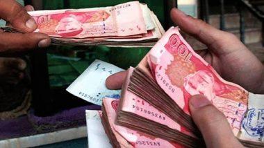 Pakistan: महिला ने 11 करोड़ रुपये की बीमा राशि के लिए खुद को किया 'मृत' घोषित, ऐसे दिया पूरे प्लान को अंजाम