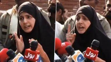 Trump Ki Beti: इस पाकिस्तानी लड़की ने अपने आपको ट्रम्प की बेटी होने का किया दावा, देखें वायरल वीडियो
