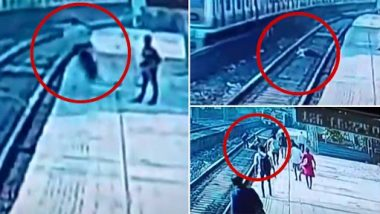 Watch Video: महाराष्ट्र सुरक्षा बल महिला अधिकारी ने यात्री को ट्रेन के नीचे कुचलने से बचाया, वायरल हुआ वीडियो