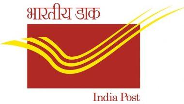 Postal Stamp Issued on Maffia Don: छोटा राजन और मुन्ना बजरंगी के जारी हुए पोस्टल स्टैम्प, डाक विभाग ने जांच के दिए आदेश