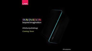Lava to launch Made in India Smartphones: चीन को बड़ा झटका, नए साल पर लावा लॉन्च करेगा मेड इन इंडिया स्मार्ट फोन्स