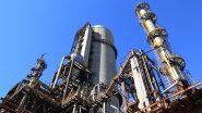 China: जिलिंग में रसायन फाइबर संयंत्र में जहरीली गैस का रिसाव, 5 लोगों की मौत, 8 बीमार