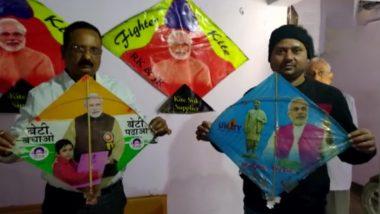 Makar Sankranti 2021: मकर संक्रांति पर पतंग बाजार में छाया PM मोदी का मैजिक, राजधानी पटना में 'मोदी पतंग' की सबसे ज्यादा मांग
