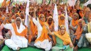 Farmer protest: कृषि कानूनों पर किसानों की लड़ाई तेज, आज मनाएंगे 'महिला किसान दिवस'