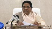 कांग्रेस की तरह भाजपा सरकार में भी दलितों को सम्मान नहीं : मायावती