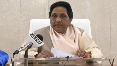 बिहार में मायावती को बड़ा झटका, एकमात्र जीते हुए विधायक मोहम्मद जमा खां JDU में शामिल