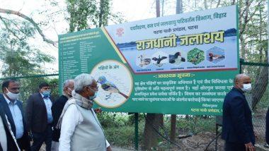 बिहार: देशी-विदेशी परिंदों के लिए नया आश्रयस्थली बना राजधानी जलाशय, 73 प्रजाति के लगाए गए पेड़-पौधे