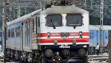 रेलवे से कमाई का मौका, सोमवार को खुलेगा IRFC  का आईपीओ