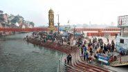 Kumbh Mela 2021: केंद्र सरकार ने कुंभ को लेकर जारी की गाइडलाइंस, एंट्री के लिए इन नियमों का करना होगा पालन