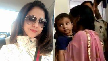 Mumbai Police ने महज 48 घंटे में सुलझाया गुमशुदा बच्ची का केस, Urmila Matondkar ने ट्विटर पर दी शाबासी