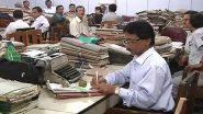 Bihar: सरकारी नौकरी वालों को साल में 2 बार अपनी कार्यक्षमता करनी होगी सिद्ध, नहीं तो हो जाएंगे सेवानिवृत्त