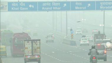 Weather Forecast: दिल्ली में अधिकतम तापमान 36 डिग्री सेल्सियस तक रहने की संभावना