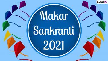 Makar Sankranti 2021: मकर संक्रांति के दिन भूलकर भी न करें ये काम!