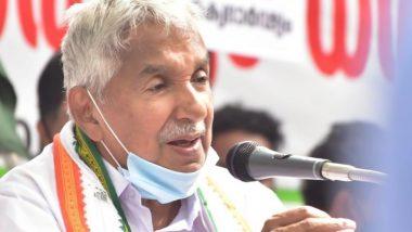 Kerala के पूर्व मुख्यमंत्री ओमन चांडी बोले- सीएम पिनराई विजयन को बेरोजगारों के प्रति अहंकार के लिए करना होगा भुगतान