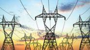 असम सरकार का फैसला, बीपीएल परिवारों के बिजली बिलों का 20 प्रतिशत अधिभार करेगी माफ