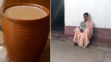 33 वर्षों से सिर्फ चाय के सहारे जिंदा है ये महिला, चाय वाली चाची के नाम से बुलाते हैं लोग