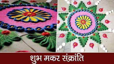 Makar Sankranti 2021 New Rangoli Ideas: Celebrate these festivals with attractive Rangoli styles based on Mughal design, Kalash, Phul and Uttarayan themes