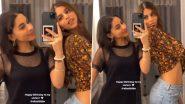 Suhana Khan ने अपनी कजिन Alia Chibba के जन्मदिन पर पोस्ट की ये बेहद हॉट फोटोज