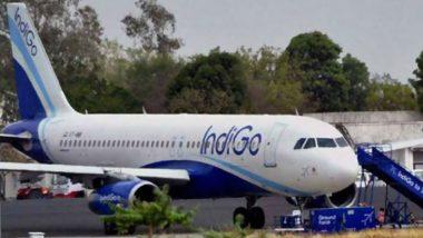 Jammu and Kashmir: श्रीनगर एयरपोर्ट पर बड़ा हादसा टला, उड़ान के दौरान 233 यात्रियों से भरा विमान बर्फ से टकराने से बचा