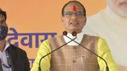 Madhya Pradesh: देवास में विकास कार्यों का सीएम शिवराज सिंह चौहान ने किया शिलान्यास, कहा-5 सालों में 30 हजार लोगों को देंगे रोजगार