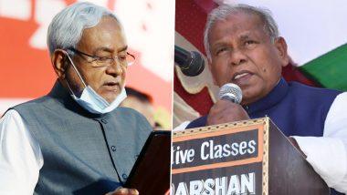 मांझी की डिमांड से बेचैन NDA: बिहार में कैबिनेट विस्तार से पहले हम पार्टी हुई महत्वाकांक्षी, CM नीतीश का बढ़ाया टेंशन