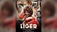 'Liger' First Look: विजय देवरकोंडा और अनन्या पांडे की फिल्म लाइगर का फर्स्ट लुक आया सामने