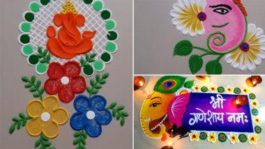 Easy Rangoli Designs for Sakat Chauth 2021: सकट चौथ के मौके पर पोकलम रंगोली से इंस्पायर्ड ये लेटेस्ट बनाए भगवान गणेशा की खुबसुरत रंगोली, देखें ट्यूटोरियल वीडियो