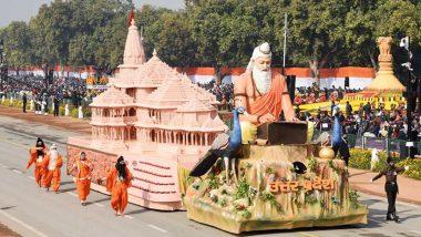 Republic Day Parade 2021: यूपी की राम मंदिर मॉडल वाली झांकी को मिला पहला पुरस्कार, पिछले साल था दूसरा स्थान