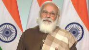 पीएम  मोदी को सोमनाथ मंदिर ट्रस्ट का अध्यक्ष चुना गया
