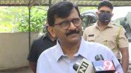 Aurangabad Row: औरंगाबाद का नाम संभाजीनगर करने को लेकर सियासी बयानबाजी जारी, कांग्रेस के विरोध पर शिवसेना सांसद संजय राउत ने दी ये प्रतिक्रिया
